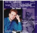 Concerto for piano no. 1 B[flat]-minor, opus 23
