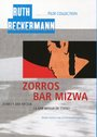 Zorros Bar Mizwa