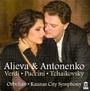 Alieva & Antonenko